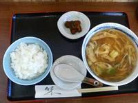 050114lunch_sagano_tanukim