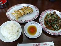 050211lunch_ohsyom