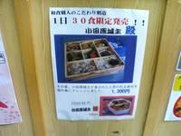 050322hakone006_4w