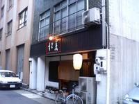 050418matsumi_4