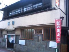 060801sakurayu2_1