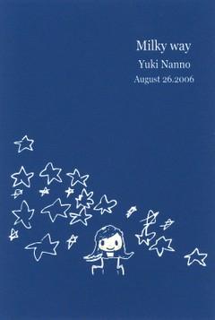 060826nannoyuki