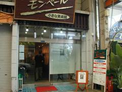 060902tsuboi0021_1