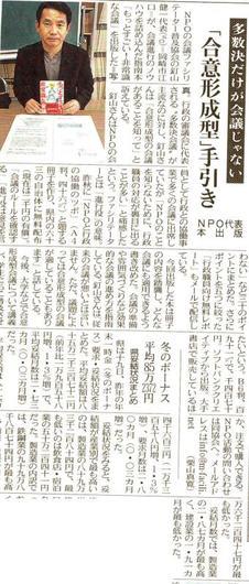 070120cnpa20kugiyamakenichi