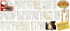 0805each_chunen_cupspoon_s