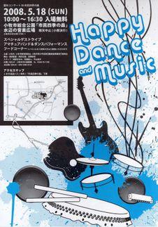 080518happymusicdance_komakia_s_2
