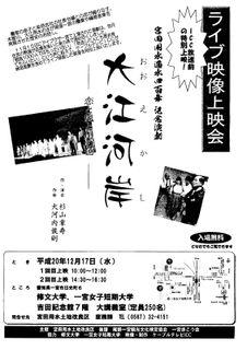 081205koshio1217oekashi_s