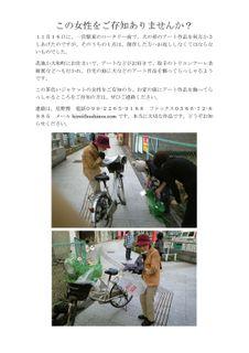 081212shimizudog_women_s