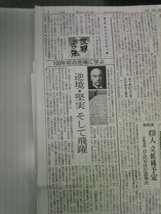 090103nnpssbs_takahata_s