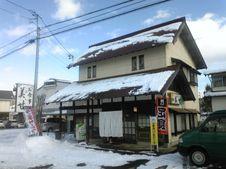 081231mikamo_hirugano_s