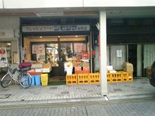 081231shimojima_s