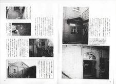 199703city1_nichirei3_s
