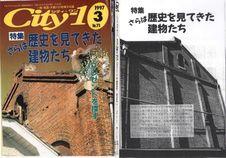 199703city1_nichirei_s