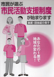 0812shienseido_sasshi_s