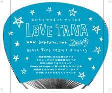 Lovetana_uchiwa090525fix_rica_2