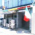 岐阜サルベでスパゲティ